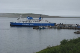 Newfoundland-Tour-2012-ACC-0012